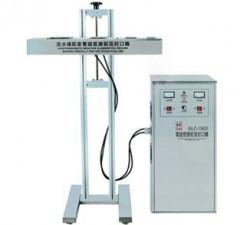 GLF-1900电磁感应铝箔封口机