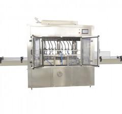 ZRZL系列全自动玻璃水灌装机