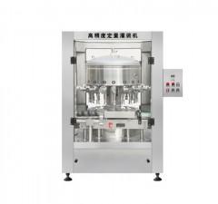 ZRGCP-18高精度自动灌装机