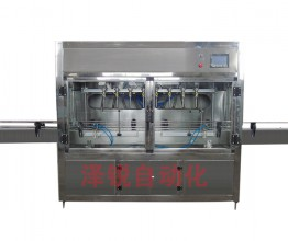 ZRDG-10 full automatic edible oil filling machine