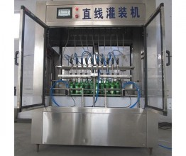 Full automatic straight line filling machine