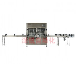 ZRDG-4 automatic lubricating oil filling machine production line