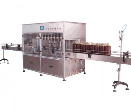 Full automatic edible oil filling production line