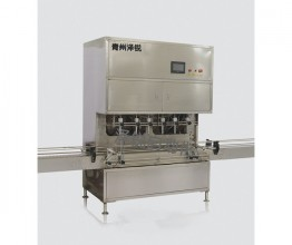 ZRDG series automatic oil filling machine