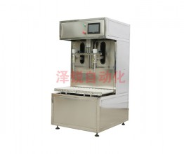 KRBCZ-2 series semi-automatic weighing machine for middle barrel weighing