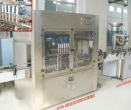 ZLDG-8型全自动容积式灌装机