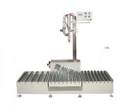 ZRBG-1半自动润滑油灌装机