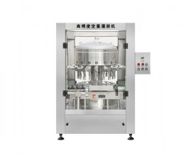 GCP-18 type external high precision automatic filling machine